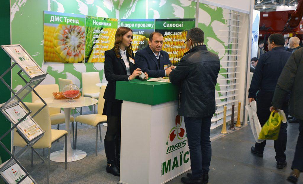 Новые гибриды кукурузы представила Компания Маис на отраслевых выставках