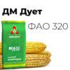 ДМ Дует (ФАО 320) Середньостиглий гібрид кукурудзи