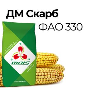 ДМ Скарб (ФАО 330) Середньостиглий гібрид кукурудзи
