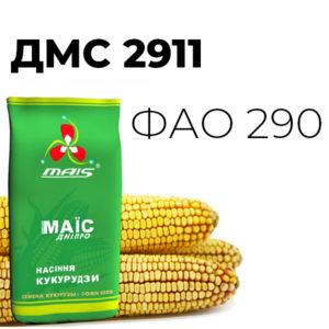 Среднеранний гибрид кукурузы ДМС 2911 (ФАО 290)