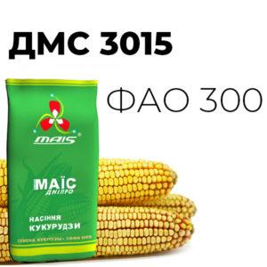 Среднеспелый гибрид кукурузы ДМС 3015 (ФАО 300)