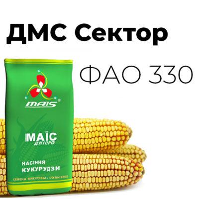 Среднеспелый гибрид кукурузы ДМС Сектор (ФАО 330)